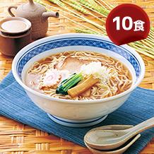 生・喜多方ラーメン(10食)