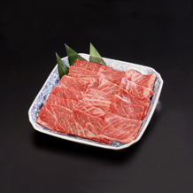 鳥取和牛焼き肉 肩ロース 900g