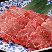熊本あか牛焼き肉 もも 300g
