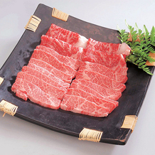 前沢牛 焼肉 肩ロース650g