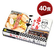喜多方ラーメン「一平」醤油味 40食