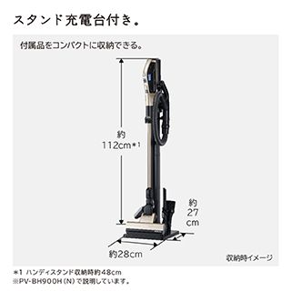 ブースト サイクロン パワー 2kgの重さも軽々吸引! 新「パワーブーストサイクロン」の実力をチェックしてきた!